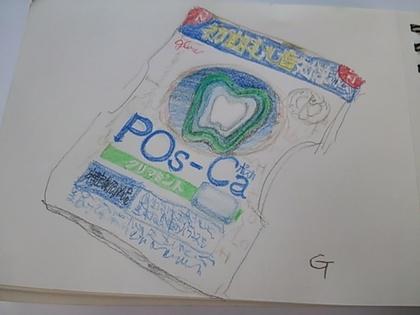 DSC_0400.JPG