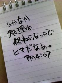 110624_1607~01.jpg