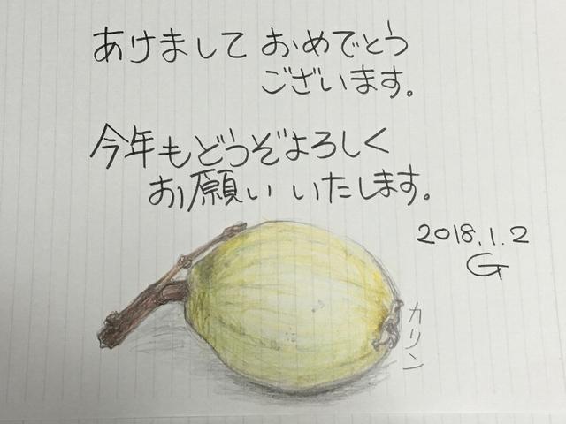 IMG_2353zv.jpg