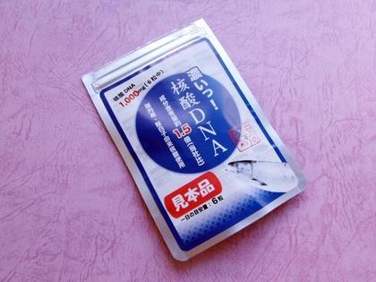 PC252561zpv.jpg