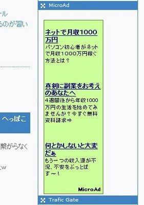 myblog MA okz.jpg