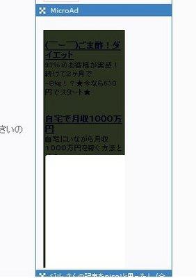 120602_MAz.jpg