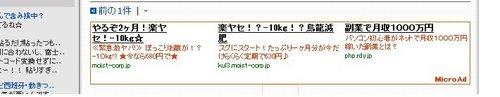 120602_Mysitekara_MA_2ndz.jpg