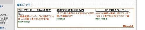 120602_kanrikara-Maz.jpg