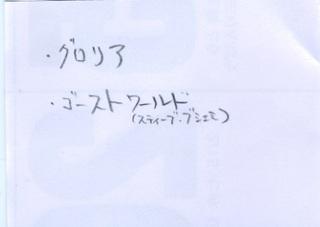 メモ475.jpg