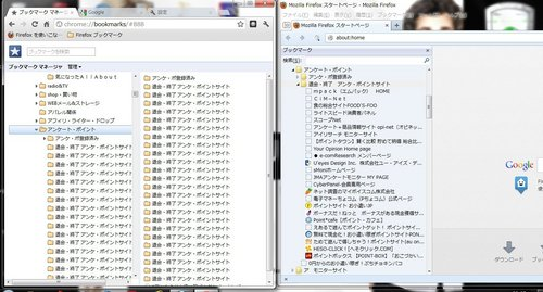 before_chrome-Firefoxz2.jpg